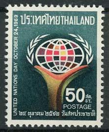Thailand, michel 552, xx