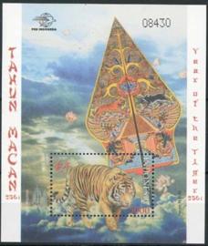 Indonesie, zbl. blok 279, xx