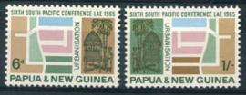 Papua N.Guinea, michel 78/79, xx
