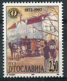 Joegoslavie, michel 2816, xx