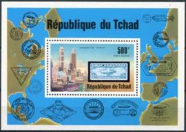 Tchad, michel blok 68, xx