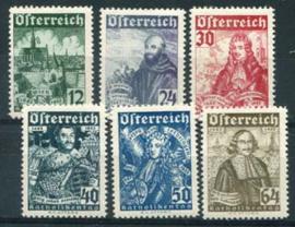 Oostenrijk, michel 557/62, xx