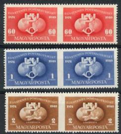 Hongarije, michel 1056/58, x