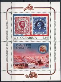 Joegoslavie , michel blok 43, xx