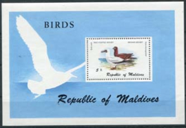 Maldives, michel blok 67, xx