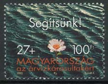 Hongarije, michel 4467.,xx