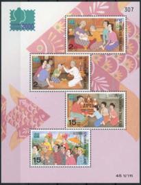 Thailand, michel blok 133 C, xx