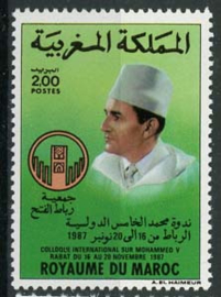 Marokko, michel 1135, xx