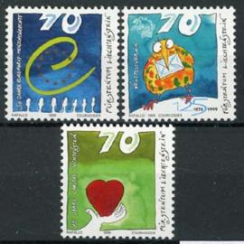 Liechtenstein, michel 1200/02, xx