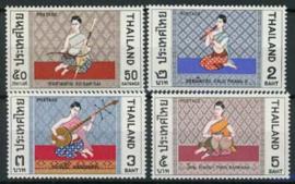 Thailand, michel 584/87, xx