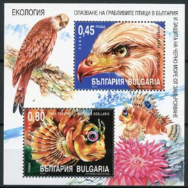 Bulgarije, michel blok 267, xx