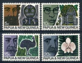 Papua N.Guinea, michel 185/88, xx