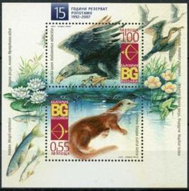 Bulgarije, michel blok 293, xx