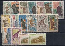 Cameroun, michel 355/69 + 403/04 , xx