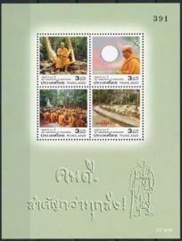Thailand, michel blok 198, xx