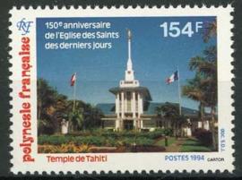 Polynesie, michel 655, xx