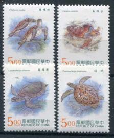 Taiwan, michel 2267/70, xx
