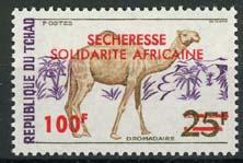 Tchad, michel 667, xx