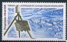 Antarctica Fr., michel 711, xx