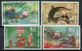 Thailand, michel 850/53, xx