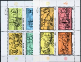 Hongarije, michel blok 131/32, xx