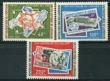 Cameroun, michel 780/82 , xx