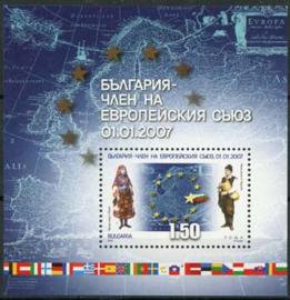 Bulgarije, michel blok 290, xx