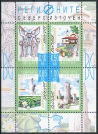 Bulgarije, michel blok 335, xx