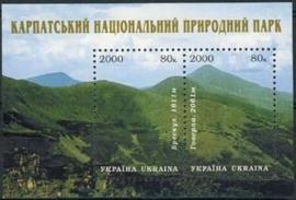 Ukraine, michel blok 26, xx