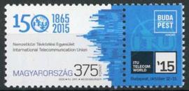 Hongarije, michel 5798 zf , xx