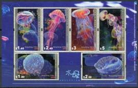 Hong Kong, michel blok 189, xx