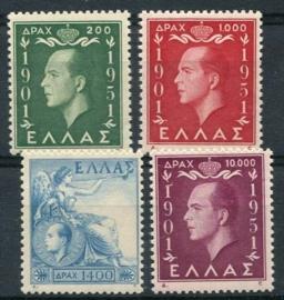 Griekenland, michel 592/95, xx