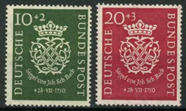 Bundespost, michel 121/22, xx