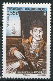 Antarctica Fr., michel 674, xx