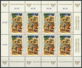 Oostenrijk, michel kb 2127, xx