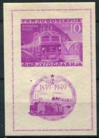 Joegoslavie, michel blok 4 B, xx