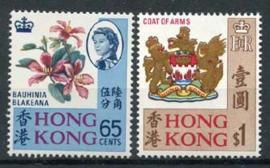 Hong Kong, michel 238/39, xx