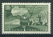 Cameroun, michel 602, xx