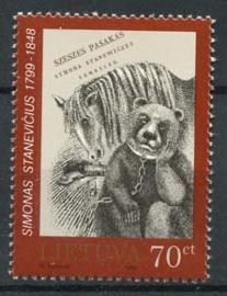 Litouwen, michel 714, xx