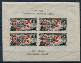 Sovjet Unie, michel blok 6, x , lees