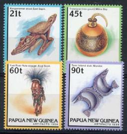 Papua N.Guinea, michel 702/05, xx