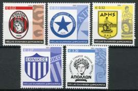 Griekenland, michel 2392/96, xx
