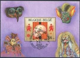 Belgie, obp blok 70, o