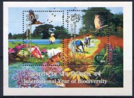 India, michel blok 81, xx