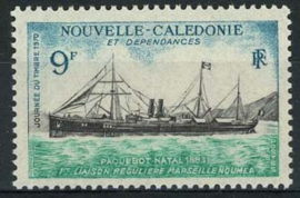 N.Caledonie, michel 490, xx
