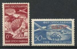 Joegoslavie, michel 666/67, xx