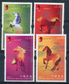 Hong Kong, michel 1010/13, xx