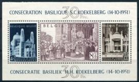 Belgie, obp blok 30, x