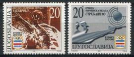 Joegoslavie, michel 2989/90, xx