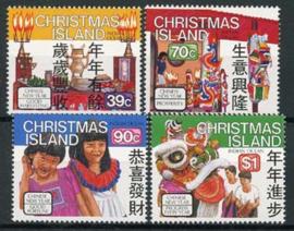 Christmas, Isl., michel 270/73, xx